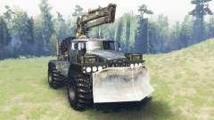 Ural Polyarnik para Spin Tires