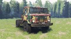 El color es el Verano de camuflaje para el GAZ 6