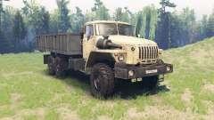 Ural 4320-1912-40 v2.0