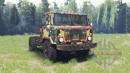 El color es el Verano de camuflaje para el GAZ 66 para Spin Tires