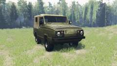 UAZ 3907 Jaguar