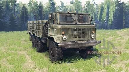 GAS 34 para Spin Tires