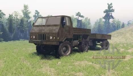 TAM-110 T7 v1.1 para Spin Tires