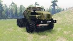 Ural 44202-0511-41