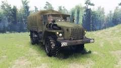 Ural 43206-41