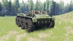 GAS 71 (GT-CM) v0.6