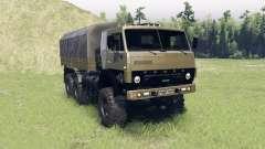 KamAZ 4310 Phantom v1.Tres