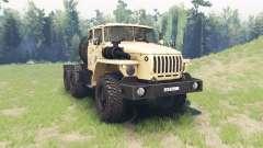 Ural 44202-0511-41 v4.0