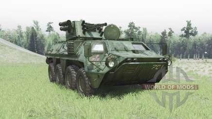 BTR 4E v4.6.7 para Spin Tires