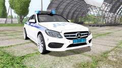 Mercedes-Benz C 250 AMG (W205) ДПС