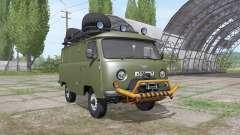 UAZ 3741 1985