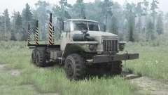 Ural 375Д