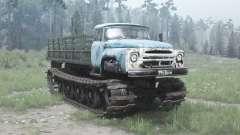 ZIL-1 Vityaz